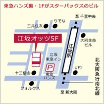 江坂クリニック御堂筋線